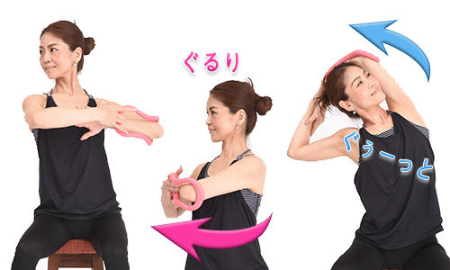 ④肘打ちストレッチで肩・伸ばし