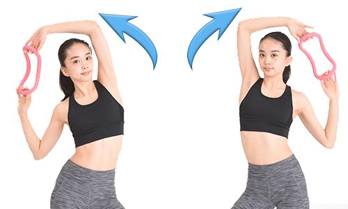 ⑤脇と肩甲骨伸ばし